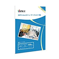 A4 OHPフィルム 透明 カラーレーザー用 カラーコピー コピー用 100枚 ノーカット 手書き Uinkit
