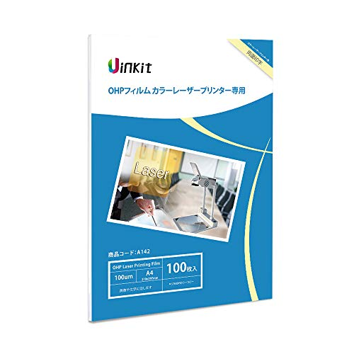 A4 OHPフィルム カラーレーザー用 カラーコピー コピー用 100枚 ノーカット 手書き Uinkit (A4)