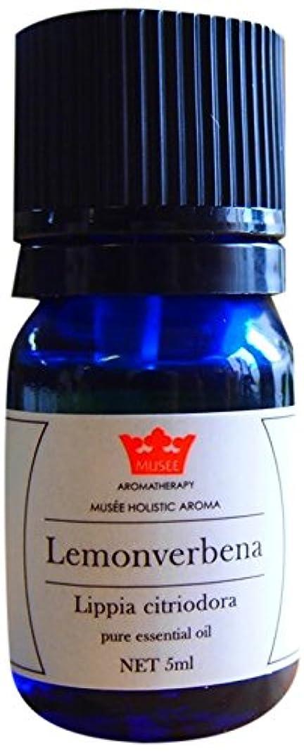 ロープサークル息切れミュゼ ホリスティックアロマ エッセンシャルオイル レモンバーベナ 5ml