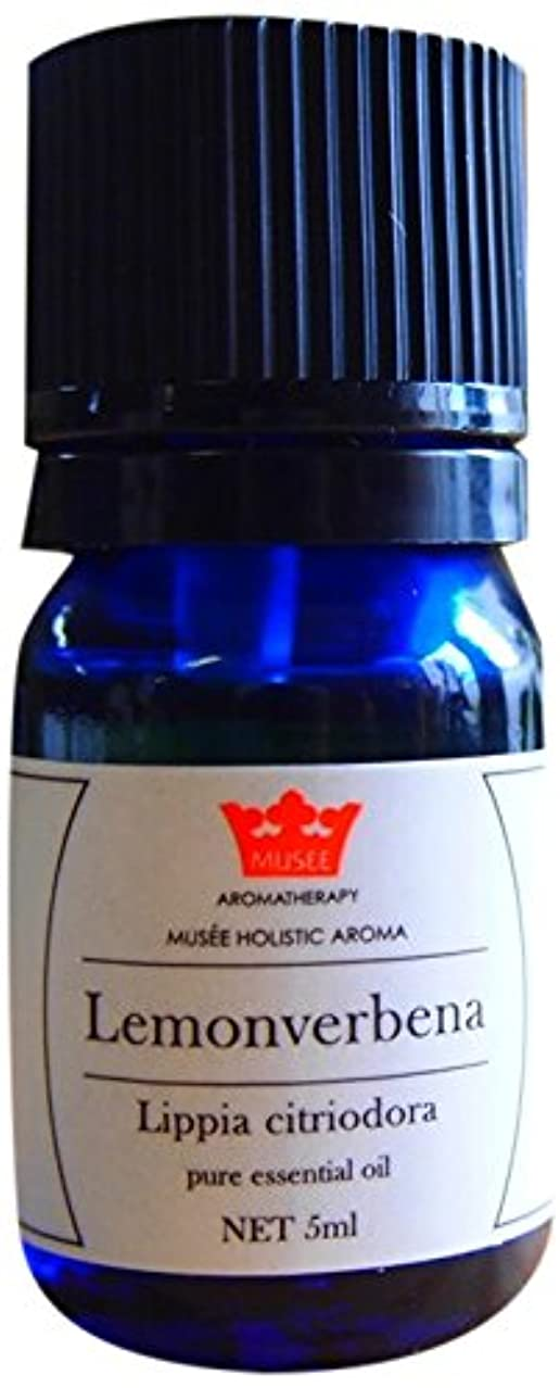 ピクニックボランティア害虫ミュゼ ホリスティックアロマ エッセンシャルオイル レモンバーベナ 5ml