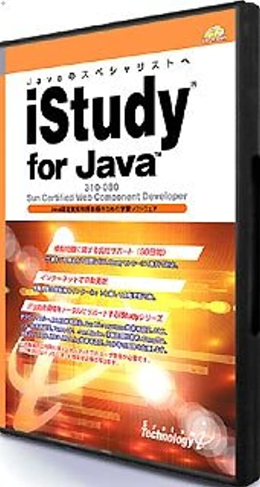 引き出す特別に検査iStudy for Java 310-080 Sun Certified Web Component Developer
