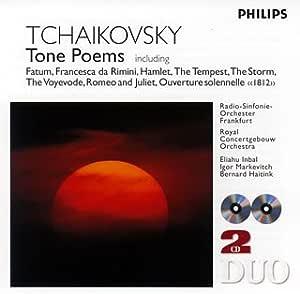 チャイコフスキー:交響詩集