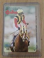 週刊ギャロップ デュランダル クオカード 当選品   スプリンターズS G1 池添謙一騎手 検索 競馬 武豊 ディープインパクトです。