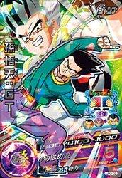 ドラゴンボールヒーローズ/UP3-02孫悟天:GT(最強ジャンプ付録