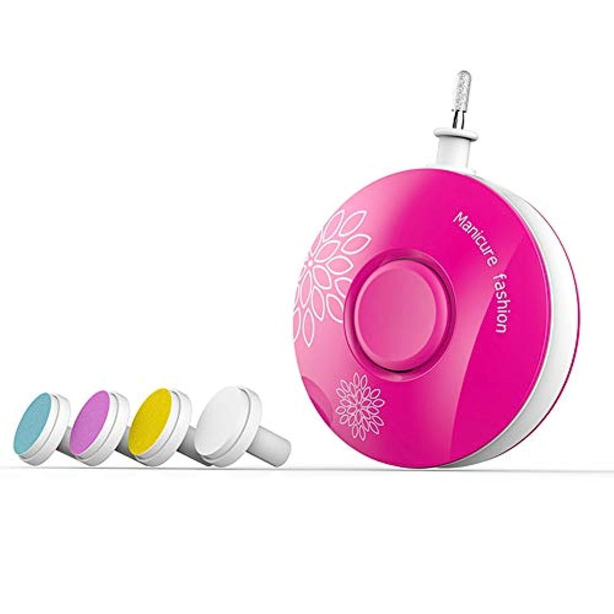 グレファイディンポリッシャーネイルマシンプロフェッショナル超静かな赤ちゃん電動マニキュアグラインダーマニキュアドリルツール - ローズレッド5pcs