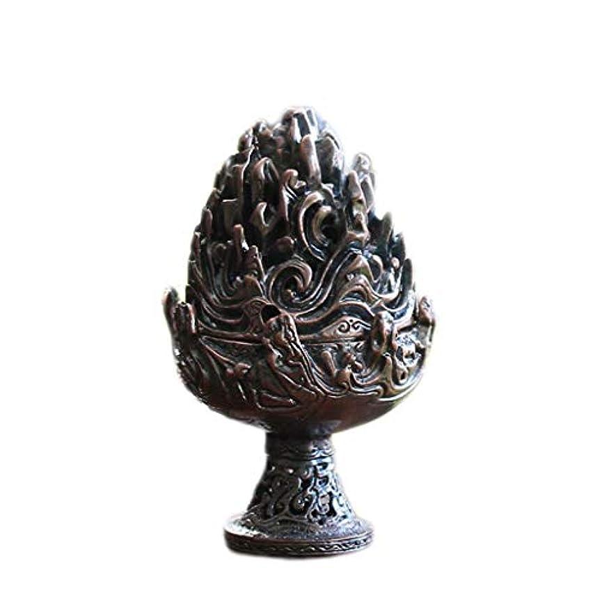 意図ブロンズワイドホームアロマバーナー 純銅香炉レトロ懐かしい屋内真鍮銅香炉 アロマバーナー (Color : Purple copper)