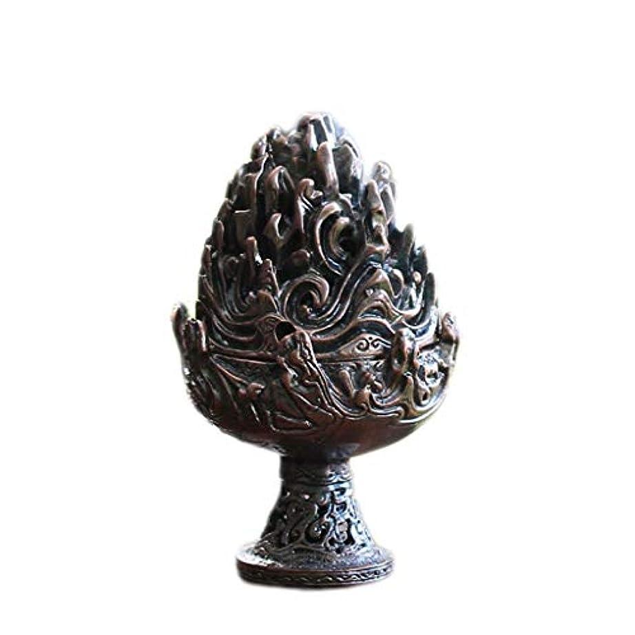 うまくやる()依存文字ホームアロマバーナー 純銅香炉レトロ懐かしい屋内真鍮銅香炉 アロマバーナー (Color : Purple copper)
