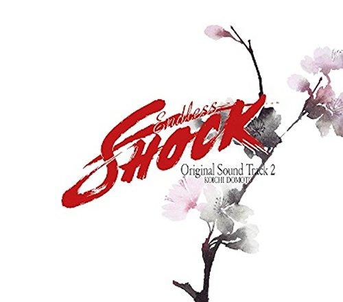 KOICHI DOMOTO 「Endless SHOCK」Original Sound Track 2(初回盤)