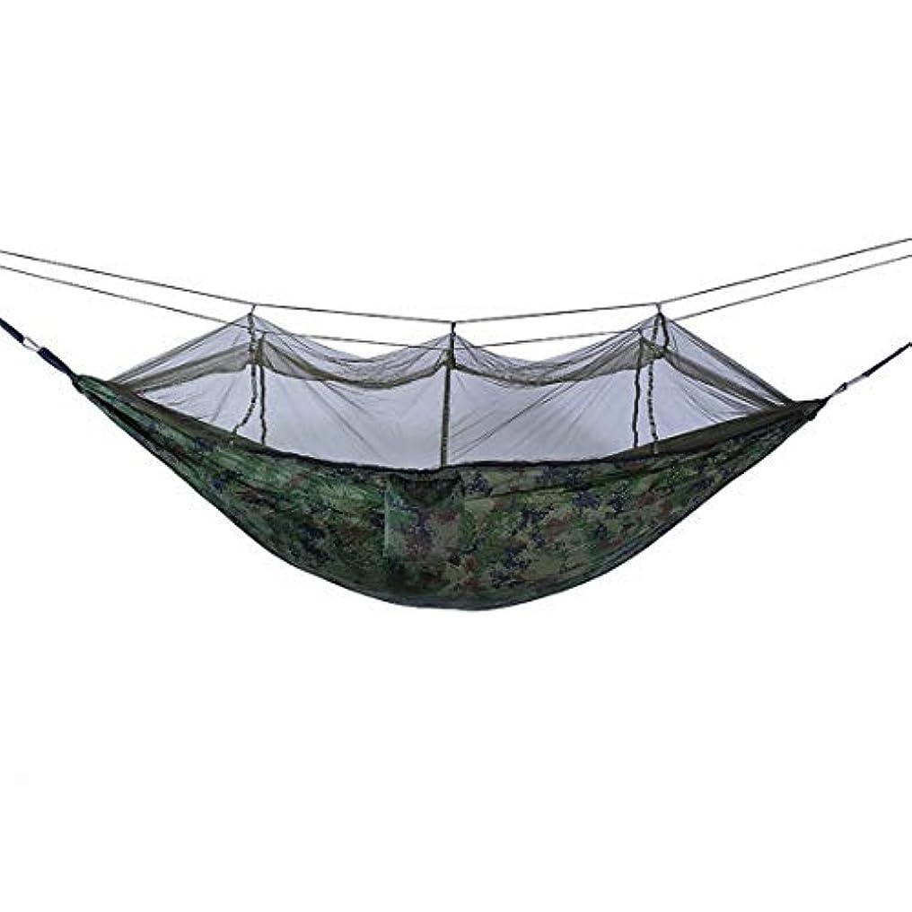 プロトタイプポテトあいまいなKoloeplf 210 tニシスピニングパラシュート蚊帳ハンモックキャンプ用品屋外ベッド屋外スイング (Color : 260*140cm-A)