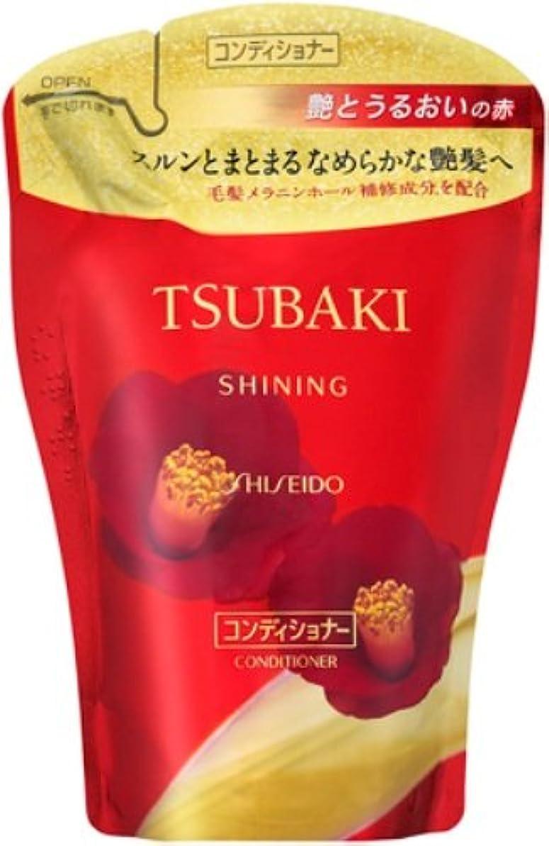 重要なウサギ炭水化物TUSBAKI シャイニングコンディショナー つめかえ用 400mL