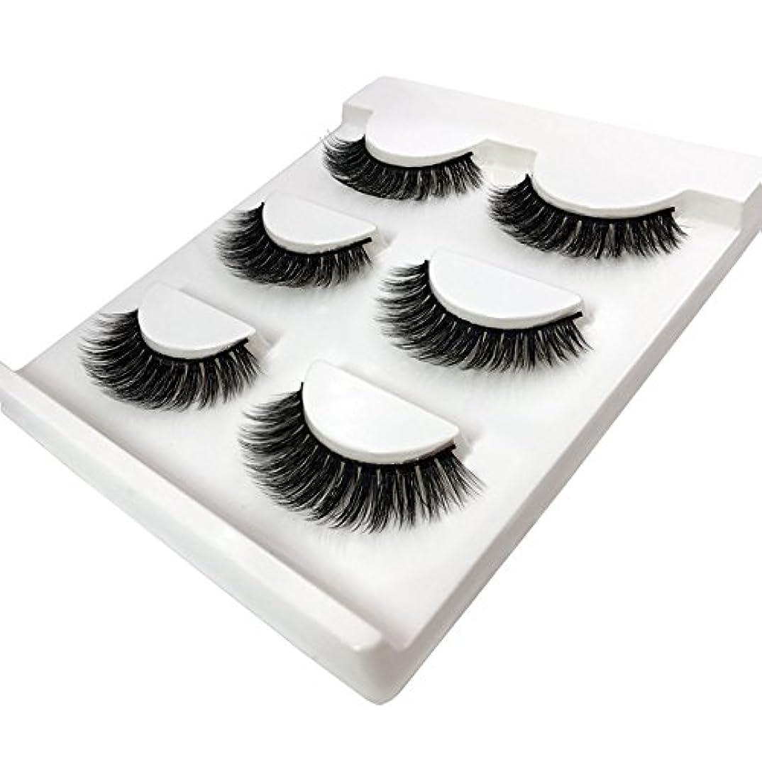 平和多くの危険がある状況ガスBlue-Art 3 Pairs natural false eyelashes thick makeup real 3d mink lashes soft eyelash extension fake eye lashes...
