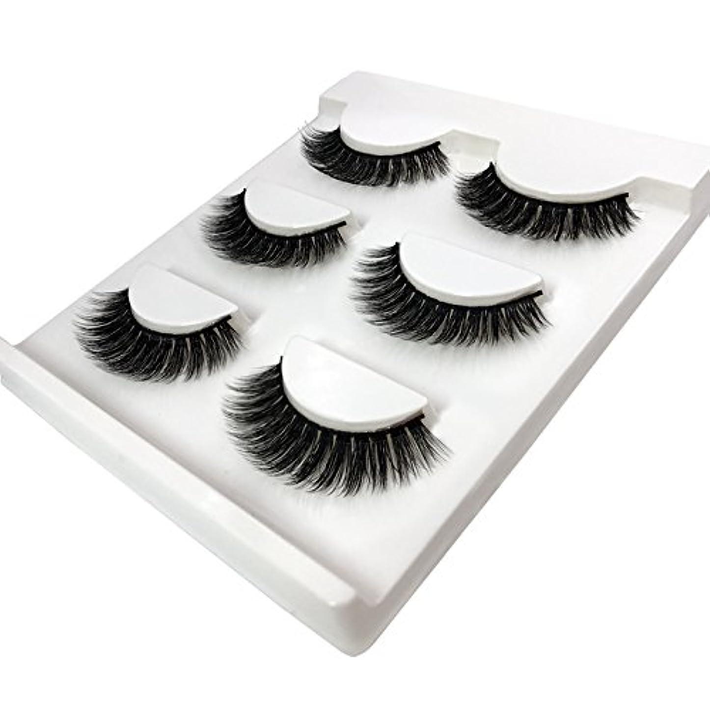 平日緊張するうまくいけばBlue-Art 3 Pairs natural false eyelashes thick makeup real 3d mink lashes soft eyelash extension fake eye lashes long mink eyelashes 3d