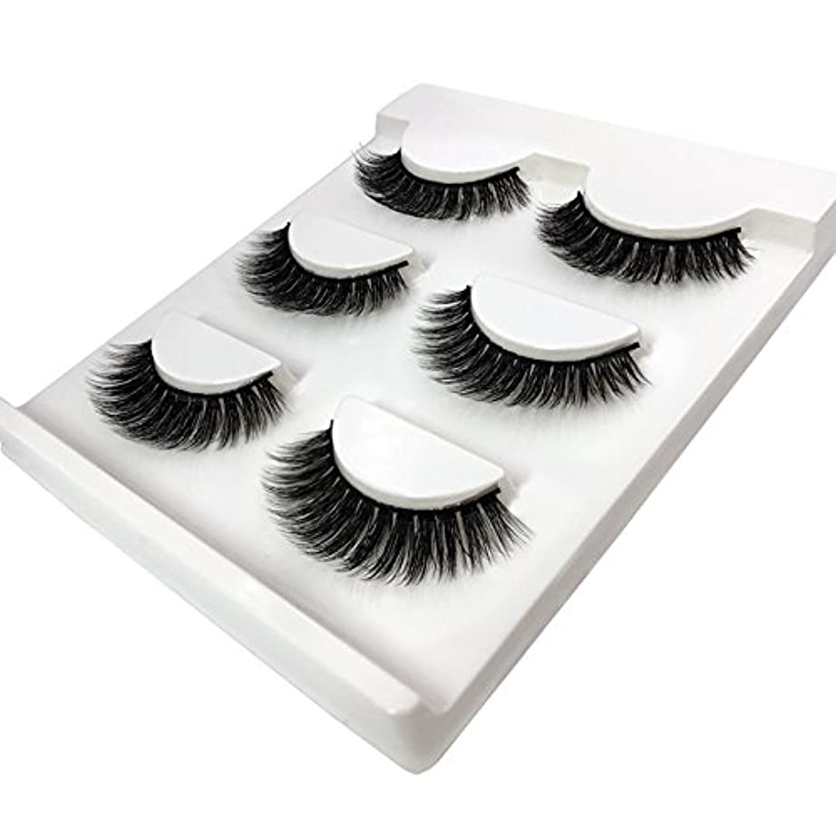 たまに甘味ミルBlue-Art 3 Pairs natural false eyelashes thick makeup real 3d mink lashes soft eyelash extension fake eye lashes...