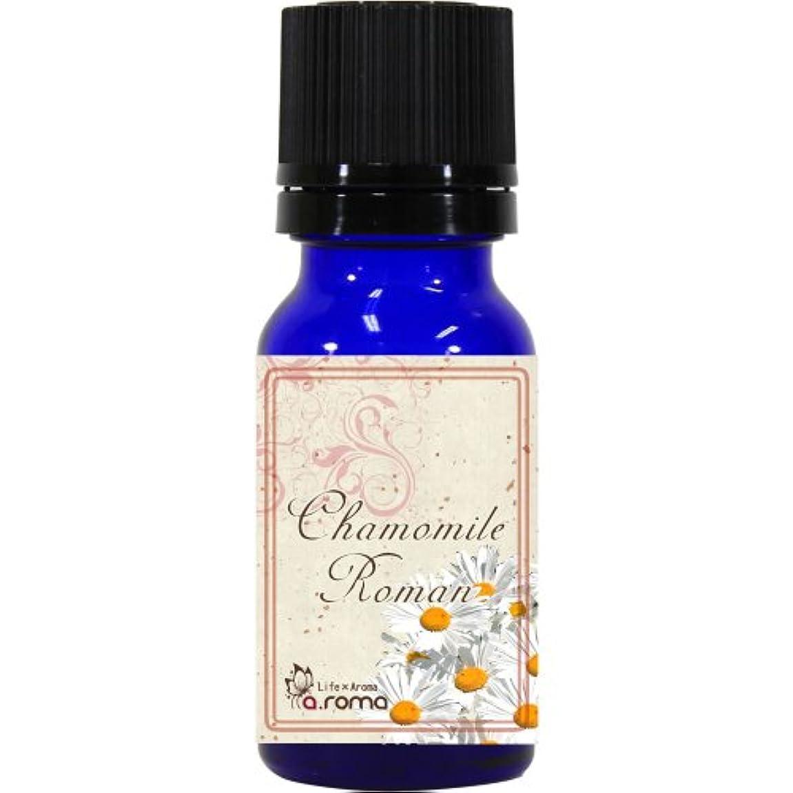 ぬいぐるみ現れるベッドカモミールローマン 10ml 100% エッセンシャルオイル アロマオイル