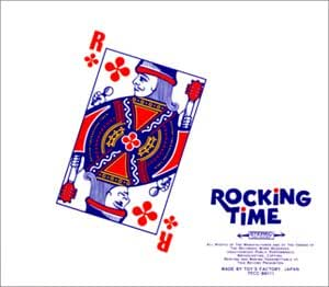 ROCKING TIME