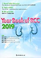 Year Book of RCC〈2019〉