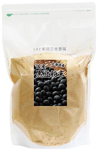 北海道産・黒豆粉末 1kg 密封袋入り