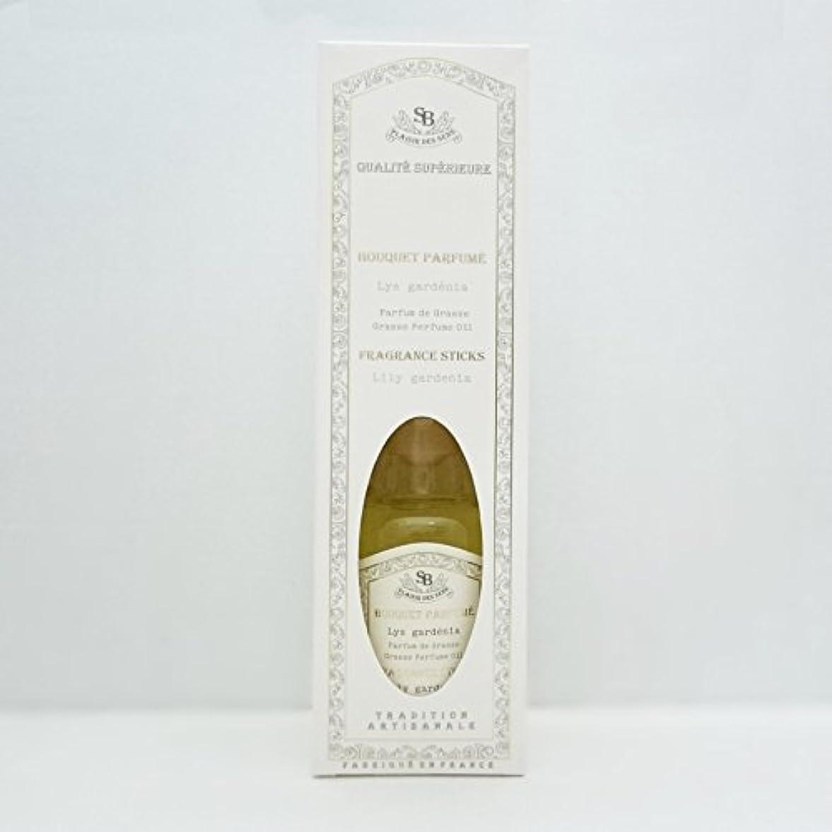 富驚きトリッキーサンタールエボーテ フレンチクラシック フレグランスブーケ200ml リリーガーデニア