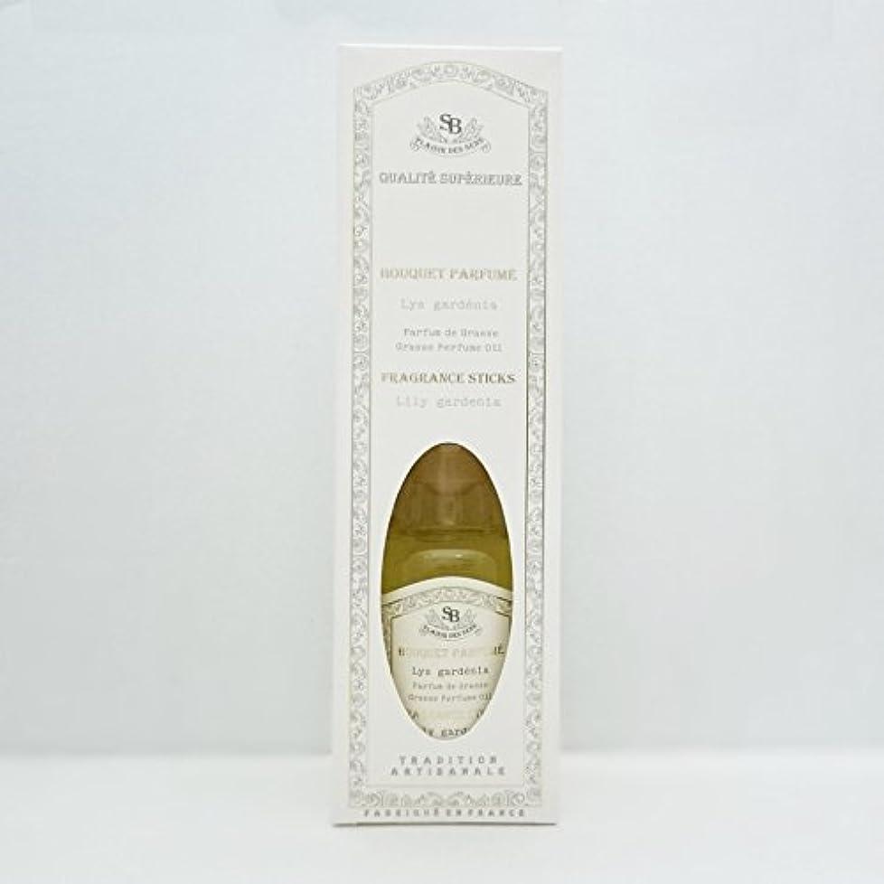 プレゼンスリチンモイマリンサンタールエボーテ フレンチクラシック フレグランスブーケ200ml リリーガーデニア