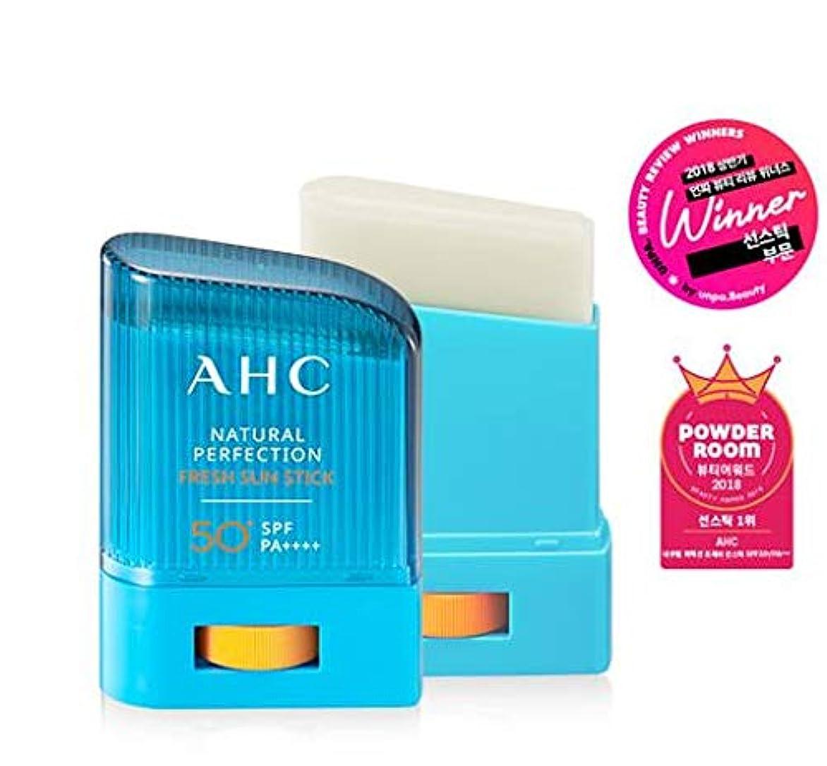 半径郵便番号ミニ[2019年Renewal] AHC ナチュラル サン スティック 14g/AHC Natural perfection fresh sun stick (14g) [並行輸入品]