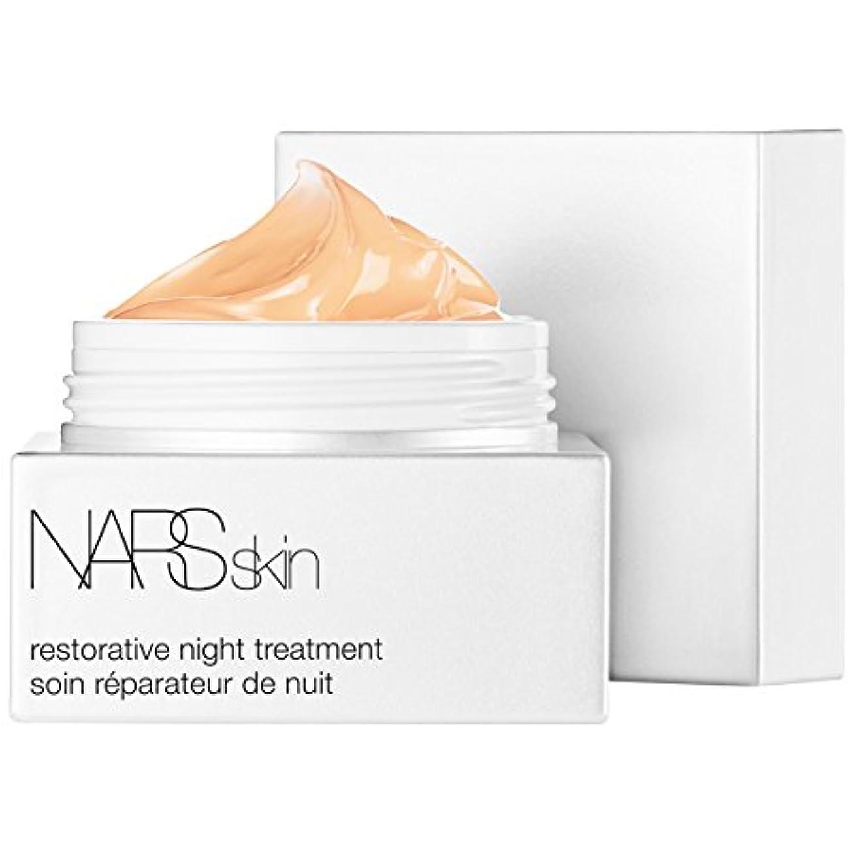 接尾辞懇願するレインコート[NARS] Narは修復夜の治療30ミリリットル - Nars Restorative Night Treatment 30ml [並行輸入品]