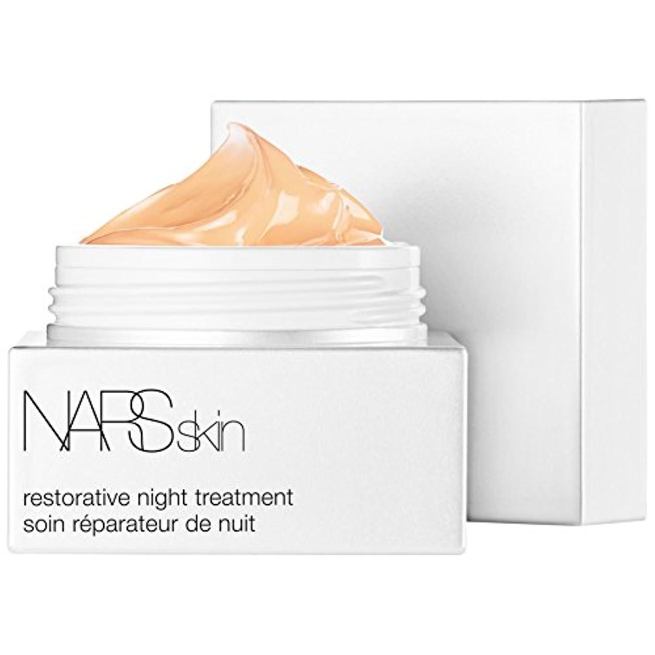 校長小切手男らしい[NARS] Narは修復夜の治療30ミリリットル - Nars Restorative Night Treatment 30ml [並行輸入品]