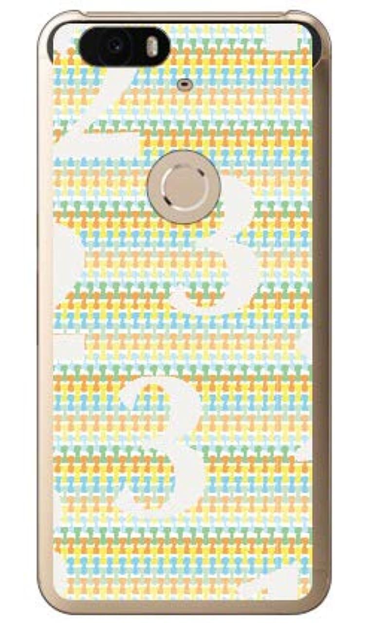 数学モンキーバーゲン[Nexus 6P H1512/SoftBank専用] Coverfull スマートフォンケース Cf LTD パターン-109 (クリア) SHWN6P-PCNT-152-MNN4