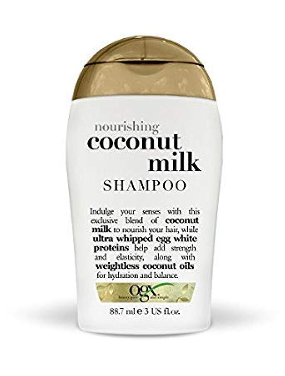 日沈黙曇った2個セット OGX Nourishing Coconut Milk Shampoo -Travel Size - 3 fl oz 88.7 ml [並行輸入品]