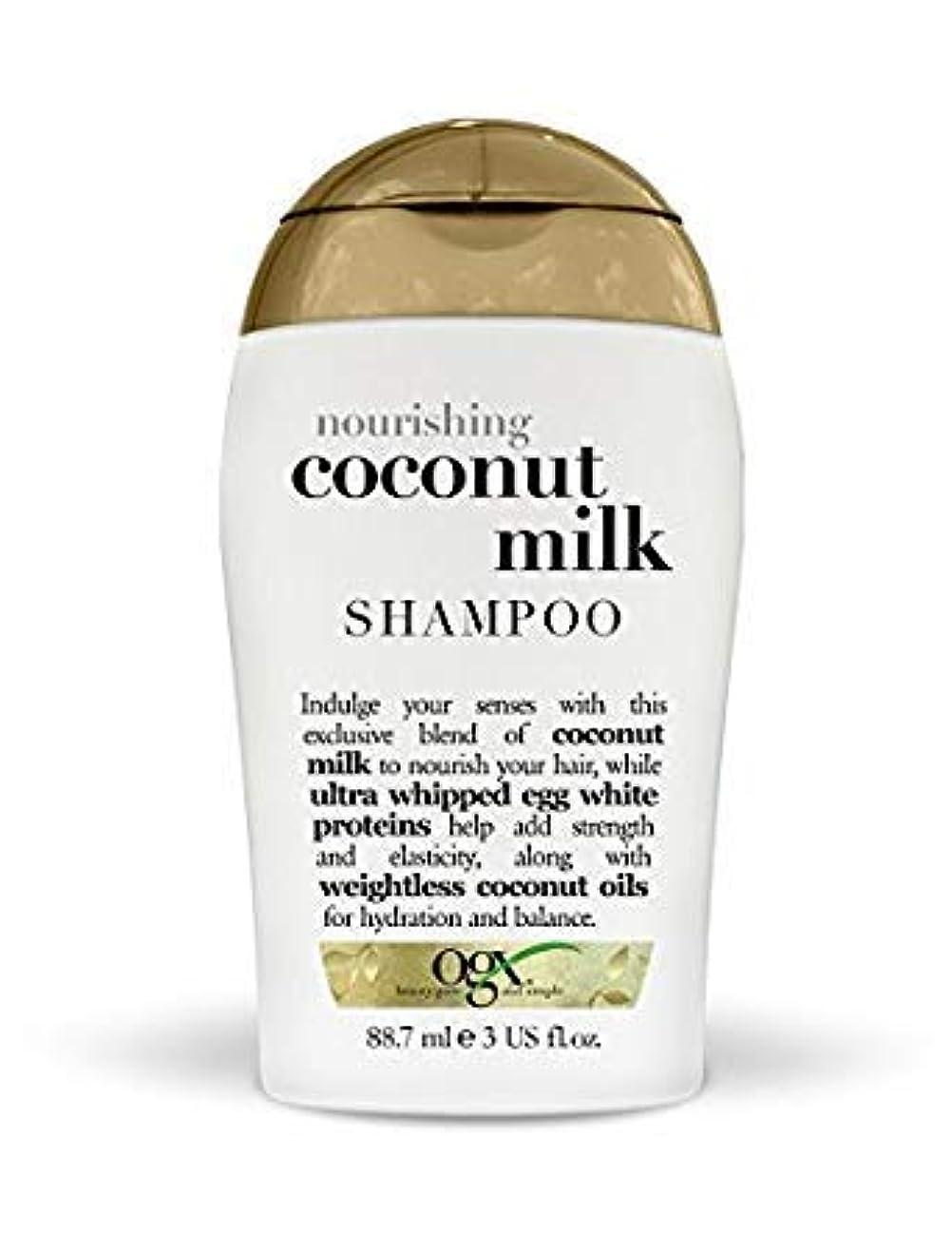雄弁なマラドロイト豊富にOGX Nourishing Coconut Milk Shampoo -Travel Size - 3 fl oz 88.7 ml [並行輸入品]