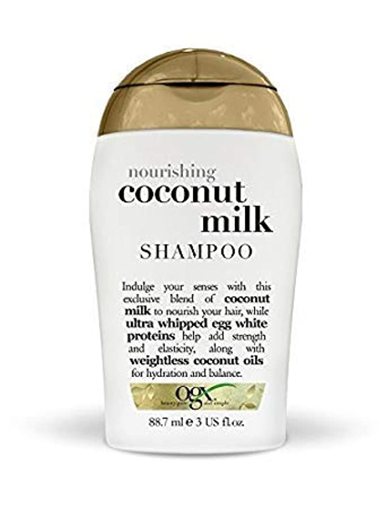 祈りパレード漂流OGX Nourishing Coconut Milk Shampoo -Travel Size - 3 fl oz 88.7 ml [並行輸入品]