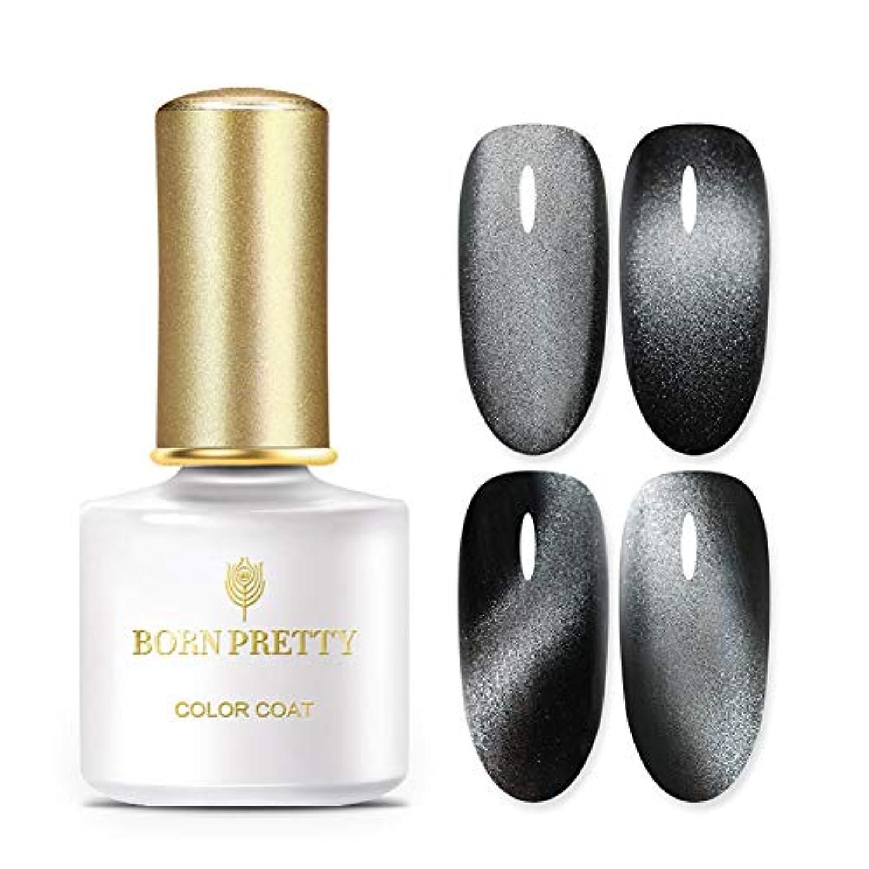 ブレス提供された振る舞うBORN PRETTY 5Dキャッツアイジェルカラー 磁石で模様が変わる 6ml 12色選択可 UV/LED対応 ジェルネイルアート [並行輸入品]