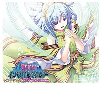 姫狩りインペリアルマイスターイメージソング 「悠遠のmasquerade」