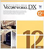 VectorWorks DX 12.5J スタンドアロン版 基本パッケージ (Windows)