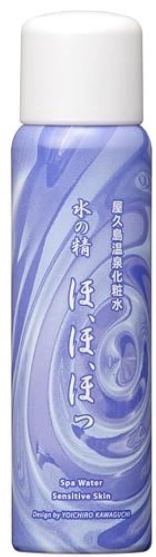クリーク印象的グリップ水の精 ほ、ほ、ほっ 80g
