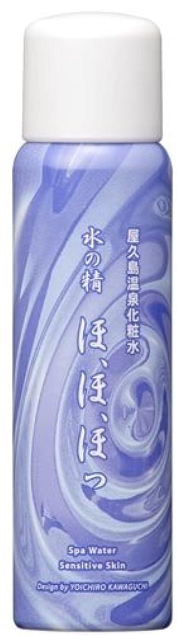 デザイナー圧縮するディベート水の精 ほ、ほ、ほっ 80g