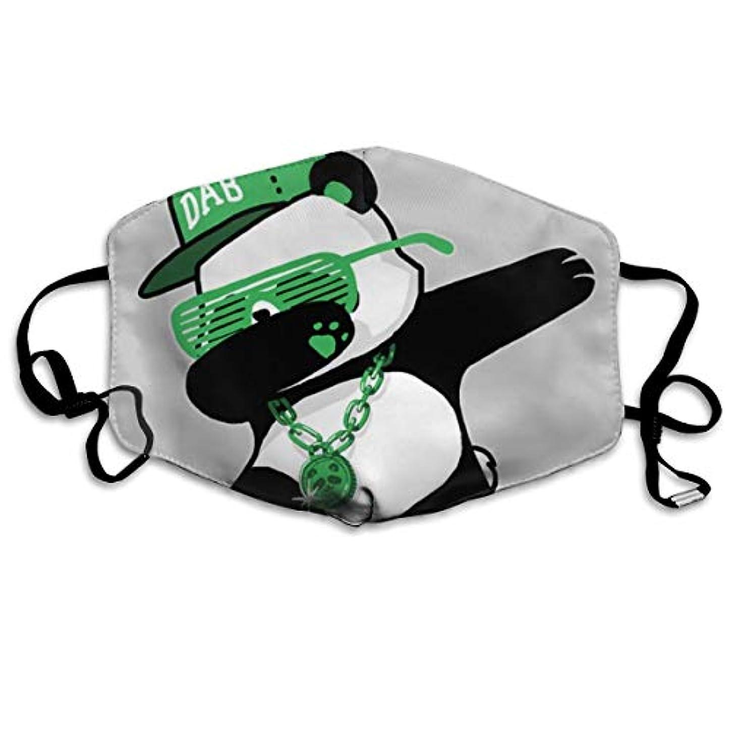 チェス形小売Axiongsd Uvカットマスク 洗える かわいい 自転車 マスク黒 ピンク パンダ