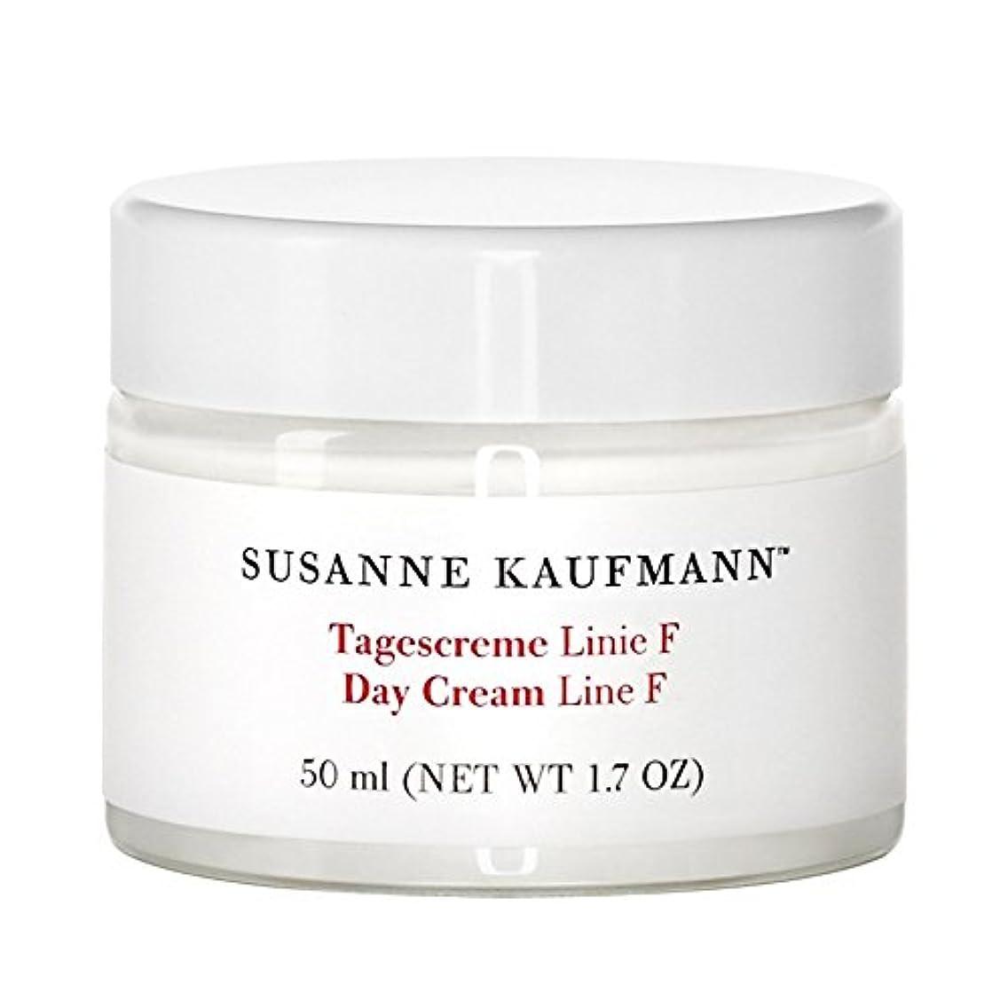 背が高い怒ってファンシー50ミリリットルスザンヌカウフマンデイクリームライン x4 - Susanne Kaufmann Day Cream Line F 50ml (Pack of 4) [並行輸入品]