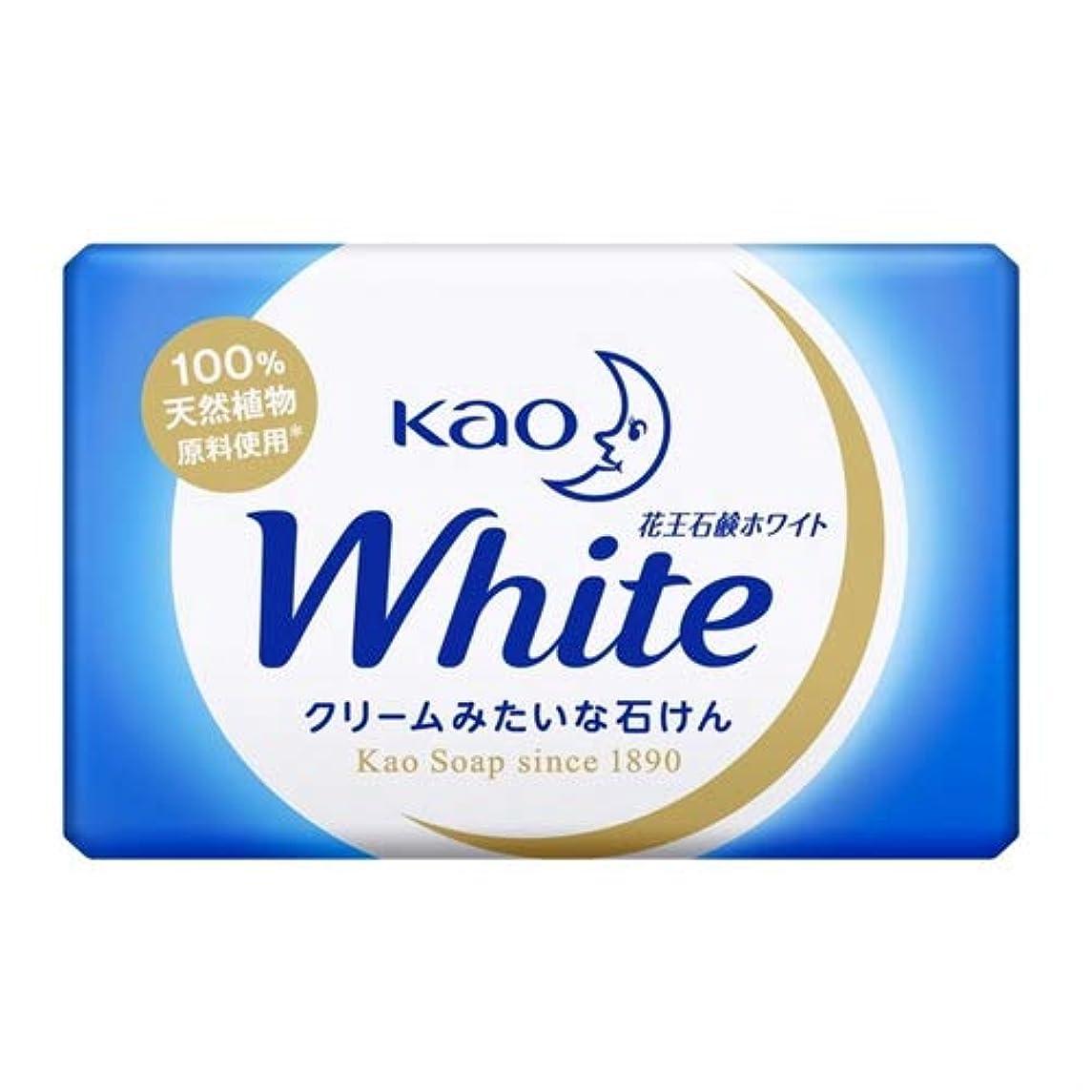 努力半ばカラス花王石鹸ホワイト 業務用ミニサイズ 15g × 10個セット