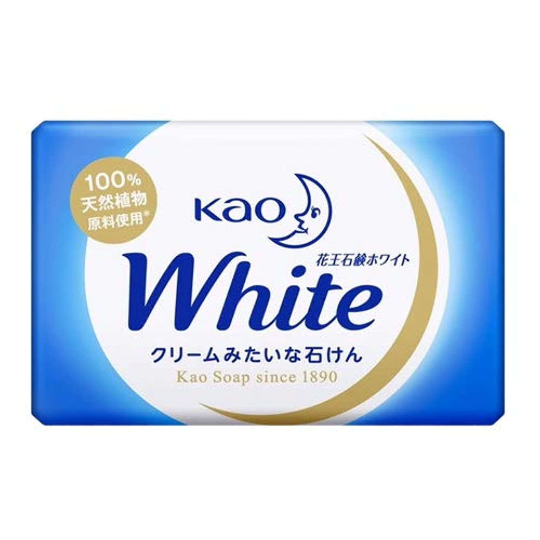 マオリ気取らない話をする花王石鹸ホワイト 業務用ミニサイズ 15g × 5個セット