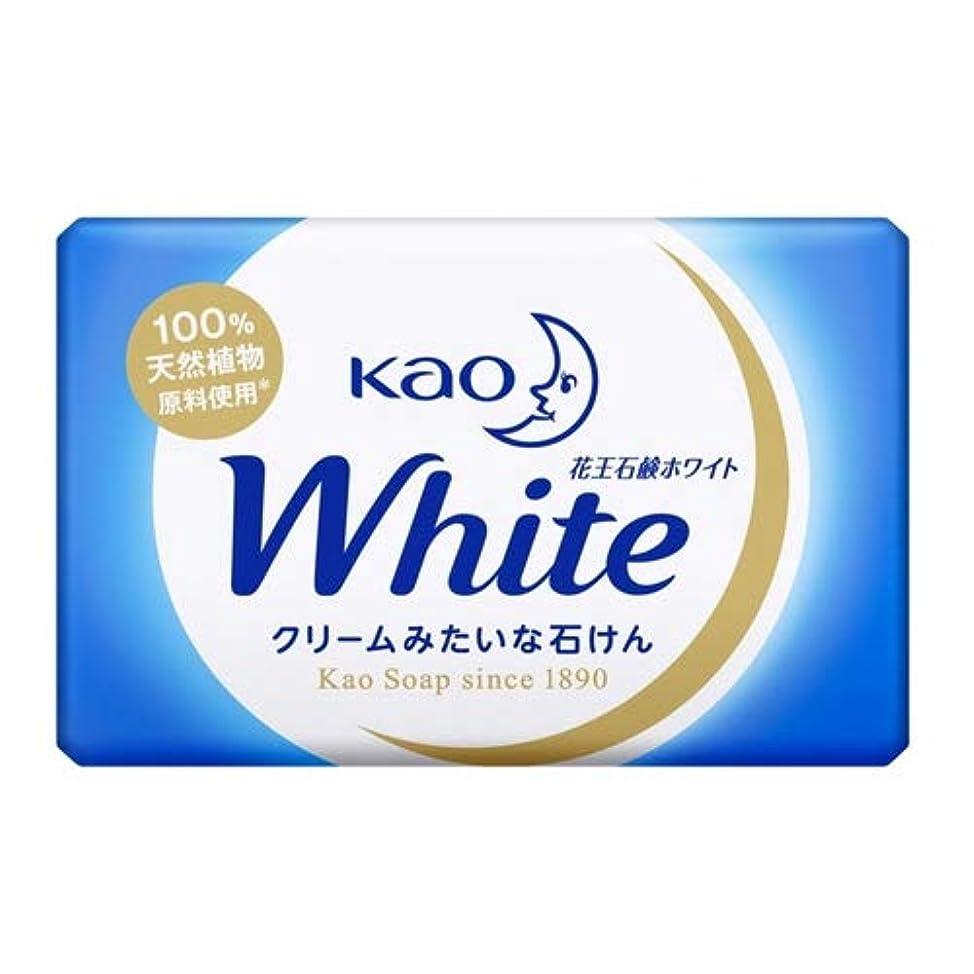 テロ敬礼美徳花王石鹸ホワイト 業務用ミニサイズ 15g × 10個セット