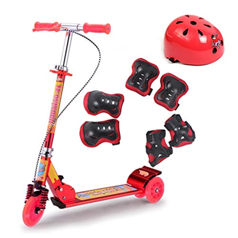 折り畳み式の子供のキックスクーター、子供3輪ダブルブレーキ通勤調節可能なハンドル高さ青少年保護ギア付き2-14歳