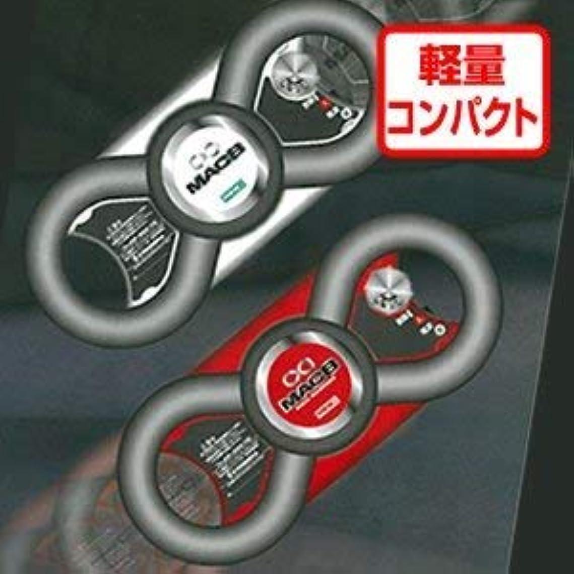 オークション自動的に福祉リビックマッサージャーMAC8 ハンディーマッサージャー (赤マック(赤色))