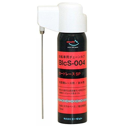 【お一人様1本限り/数量限定】 AZ(エーゼット) BCS-004 自転車用 チェーンルブ ロードレースSP(スペシャル) スプレー 70ml [チェーンオイル /チェーン潤滑剤 /チェーン 油/チェンオイル] CH083