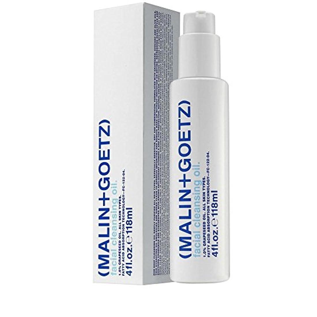 レース悪性の参加するマリン+ゲッツ洗顔オイル118ミリリットル x4 - MALIN+GOETZ Facial Cleansing Oil 118ml (Pack of 4) [並行輸入品]