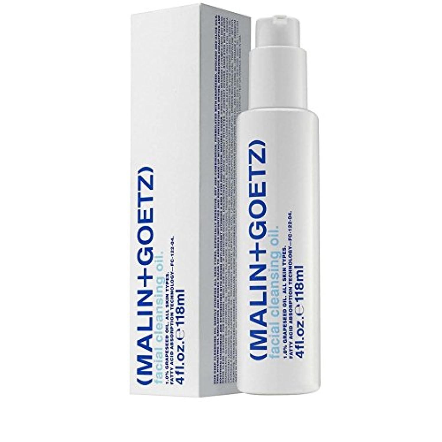 記念碑的なスカーフ効能MALIN+GOETZ Facial Cleansing Oil 118ml (Pack of 6) - マリン+ゲッツ洗顔オイル118ミリリットル x6 [並行輸入品]