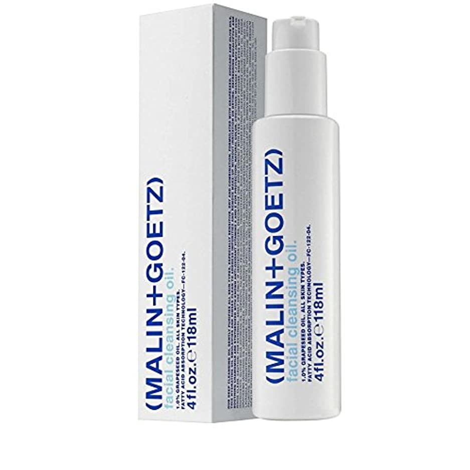 ピアミトン接尾辞MALIN+GOETZ Facial Cleansing Oil 118ml - マリン+ゲッツ洗顔オイル118ミリリットル [並行輸入品]
