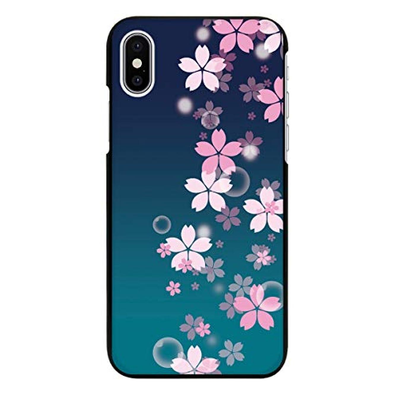 コールド頑丈タンパク質Galaxy S9 SC-02K ブラック ケース 薄型 スマホケース スマホカバー sc423(A) 桜 さくら サクラ チェリーブロッサム ギャラクシー スマートフォン スマートホン 携帯 ケース ギャラクシーS9 ハード プラ ポリカボネイト スマフォ カバー