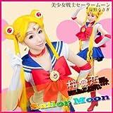 耐熱コスプレウィッグ 美少女戦士  セーラームーン風 デザイン☆ 月野うさぎ/tnm01w
