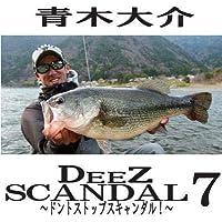 【DVD】内外出版 ディーズスキャンダル 7 青木大介 DEEZ SCANDAL