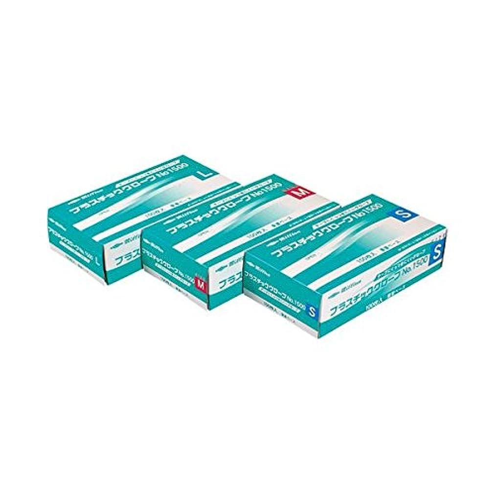 密ずるいロータリー(業務用20セット) 共和 プラスチックグローブNo1500 S LH-1500-S